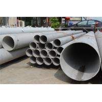 China HL BA Cold Drawn Stainless Steel Pipes A312 316L 310S with 0.9mm to 25mm Thickness on sale