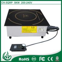 China Built in Commercial Induction Cooktop wholesale