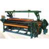 Buy cheap GA615A2(1X4) Multi-Box Shuttle Loom from wholesalers