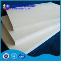China Asbestos Free Ceramic Fiber Board for Industrial Furnace , Low Thermal Conductivity wholesale