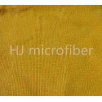 China Yellow big pearl cloth cleaning towel 40*40 microfiber cleaning towel wholesale