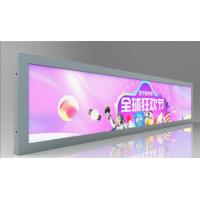 Buy cheap 15.3 inch TFT Bar LCD Screen with resolution 1920 x360 / brightness 700 nits from wholesalers
