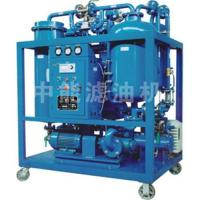 China Turbine oil purifier/ Transformer oil purifier/ oil purification plant on sale