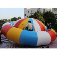 Buy cheap Large Rainbow Inflatable Water Spinner Satur Toys With Pump For Summer from wholesalers