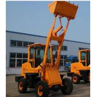 China 1500kg Wheel Loader 0.75CBM Bucket CE Certificated Low Price Payloader For Sale wholesale