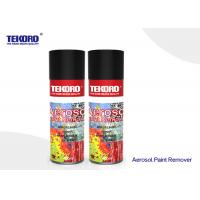 China High Efficiency Aerosol Paint Remover For Dissolving & Removing Lacquers wholesale