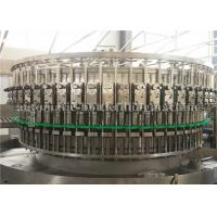Buy cheap Auto Carbonated Drink Filling Machine Soda Water Making And Bottling Production from wholesalers