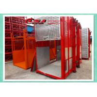 China Energy saving Relible 2 motor 12 kw construction material hoist wholesale