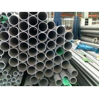 China Cold Drawn Seamless Steel Pipe , TP321 / 321H Astm Stainless Steel Pipe wholesale