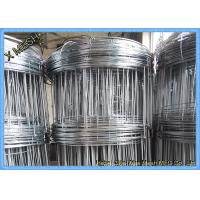 Buy cheap Heavy Duty Metal Wire Mesh Sheets , High Tensile Fabric Mesh Screen Field from wholesalers