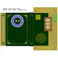 China Printing Paper Boxes Paper Gift Box wholesale
