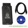 China OP COM 2010 wholesale