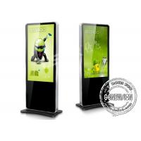 Buy cheap Information Interactive Outdoor Lcd Touch Screen Advertising Displayer from wholesalers