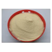 China Enzymatic Amino Acid 80% Powder 14-0-0 on sale