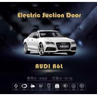 China Audi A6L Electirc Automatic Suction Doors, Aftermarket Automatic Smooth Car Door Closer wholesale