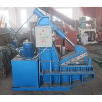 Tire Cutter-Tire recycling