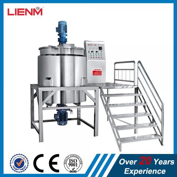 Quality LIENM Factory Shampoo Liquid Soap Liquid Detergent Making Machine for sale