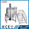 China Best sale 500L Stainless Steel liquid soap mixing Tank, Shampoo Making machine, Shampoo production Line wholesale