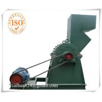 China condition BV approved mini scrap metal crusher for sale on sale