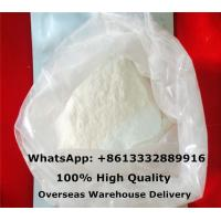 Buy cheap Pharmaceutical Raw Materials 4-Anilinopiperidine (hydrochloride) CAS : 99918-43 from wholesalers