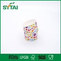 Quality 3-32oz Disposable Ice Cream Cups With Lids , Custom Printed Ice Cream Cups ISCO9001 for sale