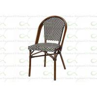 China Outdoor Dining Chairs Curved-Back Synthetic Resin Wicker Bamboo Chairs Black wholesale