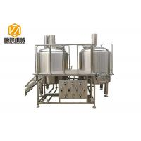 Buy cheap two vessles automatic brewery equipment 2000L brewhouse with fermenters from wholesalers