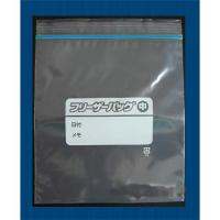 China LDPE Ziplock Bags / Zip lock Bags / reclosable bags wholesale