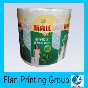 China Custom food label/sticker printing wholesale