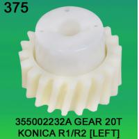 China 355002232A / 3550 02232A GEAR TEETH-20 (LEFT) FOR KONICA R1,R2 minilab wholesale