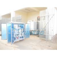 China High Efficiency Transformer Oil Purification Plant on sale