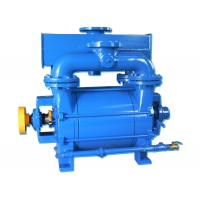 China 15kw Single Stage Liquid Ring Vacuum Pump 1450rpm Speed Larger Suction Capacity wholesale