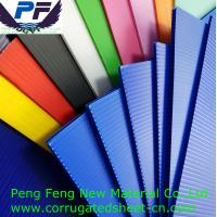 China 2-12 mm white/black/yellow/blue color polypropylene corrugated plastic sheet lowes for packing and printing industry wholesale