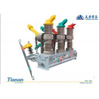 China Outdoor Column High Voltage Circuit Breaker , Three Phase Circuit Breaker Pole - Mounted wholesale
