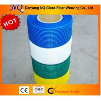 China Adhesive drywall joint tape on sale