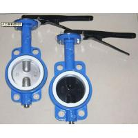 Quality WRAS / API 609 / AWWA Wafer Butterfly Valves With Electric Actuator 1.0MPa / 1.6MPa for sale