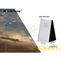 China Mono Crystalline Silicon Solar Powered Road Lights DC 12V For Pavement Street wholesale