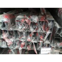 China 180# 360# 400# 600# Welded Stainless Steel Tubes / Square Metal Tubing wholesale