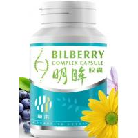 China Bilberry Complex Capsule,MIDDLE AND AGED PEOPLE HEALTH FOOD,HEALTH FOOD wholesale