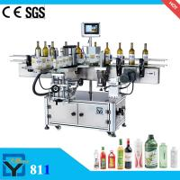 China DY811Round bottle automatic cosmetic labeling machine wholesale