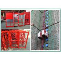 China 34m Speed Twin Cage Construction Hoist 2000kg Capacity For New Building wholesale