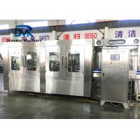 China 1 Liter Mineral Water Bottle Filling Machine / Plastic Bottle Packing Machine wholesale