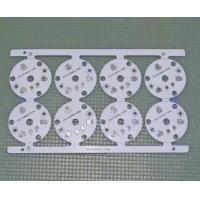 China Spot light board-Aluminum based wholesale