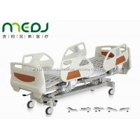 China MJSD04-07 Paralysis Patient Bed Electric Height Adjustable 220V Power Supply wholesale