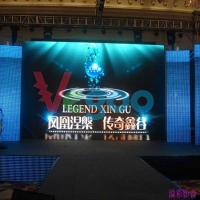 Buy cheap Light Weight Railway Stations / Stage LED Screens P3.91mm 65536 Pixel/M2 from wholesalers
