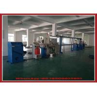 China PVC Sheated Cable Extrusion Line Capacity: 5000-11000 Pcs/ Hr 10 to 25 Mtrs/Sec wholesale