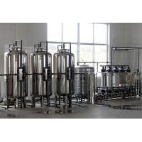 China Drinking Mineral Drinking Water Production Line , Water Bottle Filling Machine wholesale