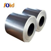 China Price mild black annealed cold rolled galvanized steel slit coil on sale