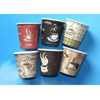 China Recycled Personalized Disposable Paper Coffee Cups With Lids wholesale