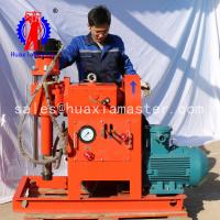 China ZLJ1200 mine water drilling/Hydraulic tunnel drilling rig/good quality and price competitive mining drilling rigs wholesale